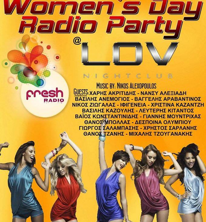 Women's Day Radio Party | Χορηγία από το Ραδιοταξί ΑΣΤΕΡΑΣ