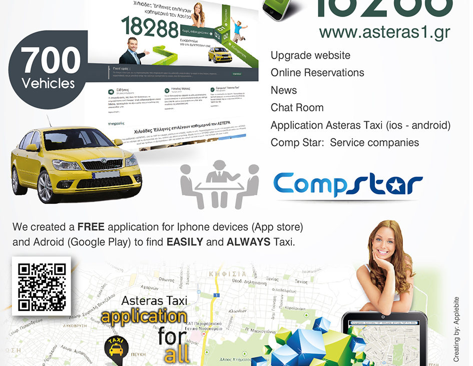 Radio Taxi Asteras – No extra charges – Speed – Service