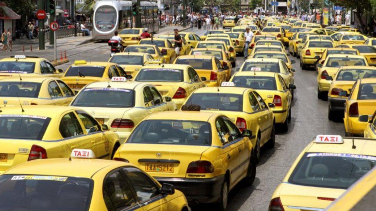 Έληξε η απεργία για τα ταξί