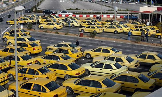 Τα ταξί εντάσσονται στα μέτρα στήριξης των κλάδων που πλήττονται από τον κορωναϊό